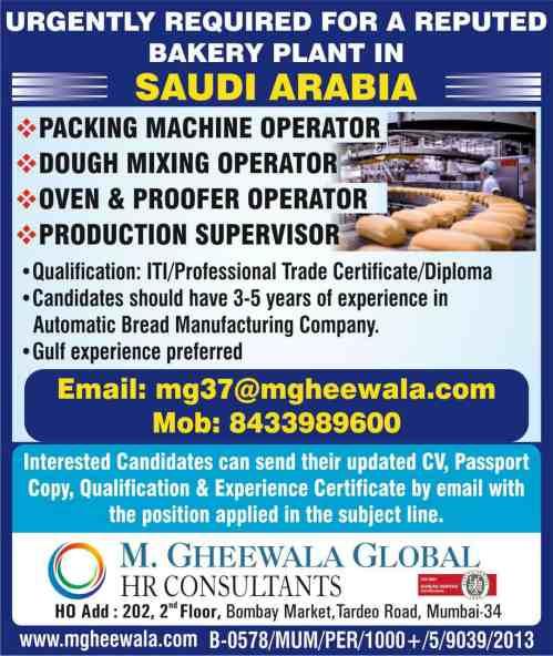 Overseas employment News - Latest job vacancies for Gulf