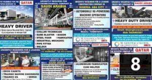 Overseas employment News