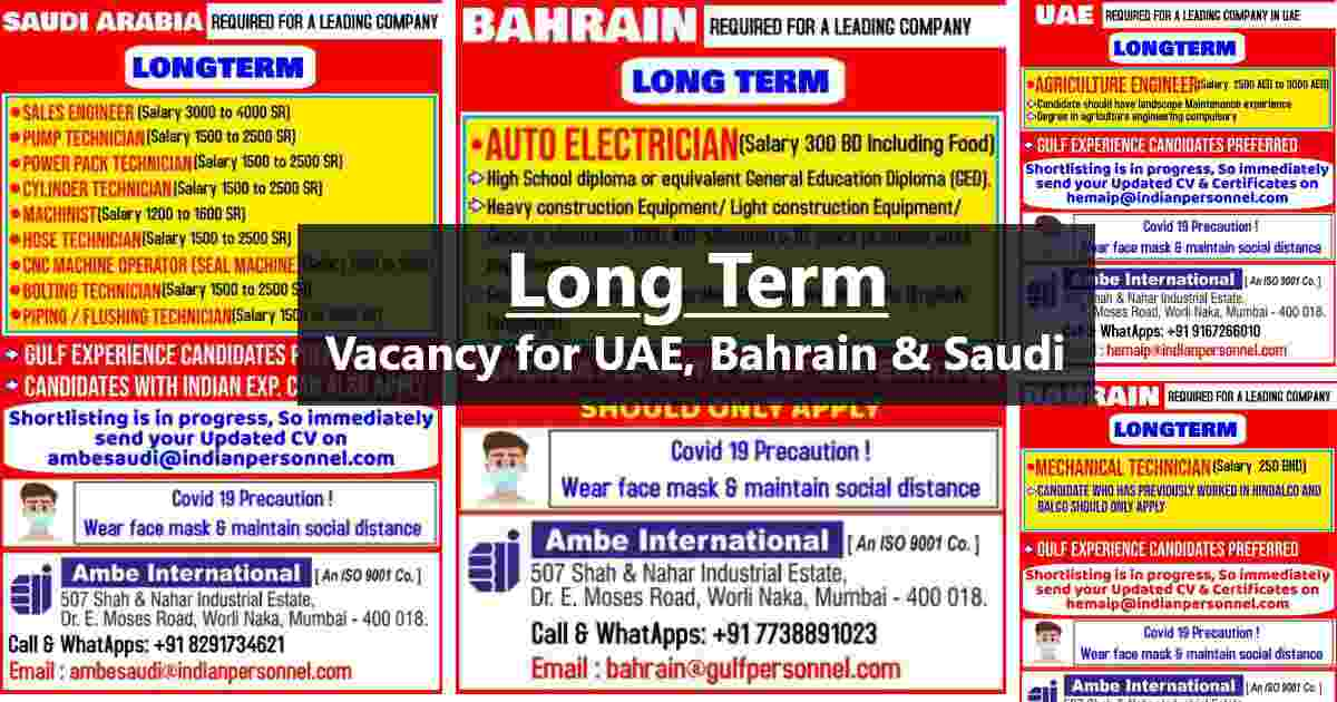 Overseas jobs – Job vacancies for Saudi Arabia, Bahrain, and UAE
