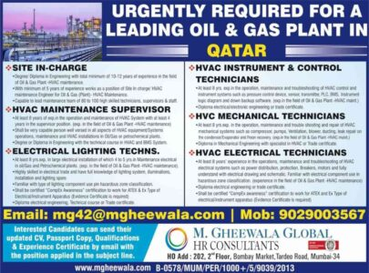 Overseas Jobs – Job Vacancy for Oil and Gas plant in Qatar
