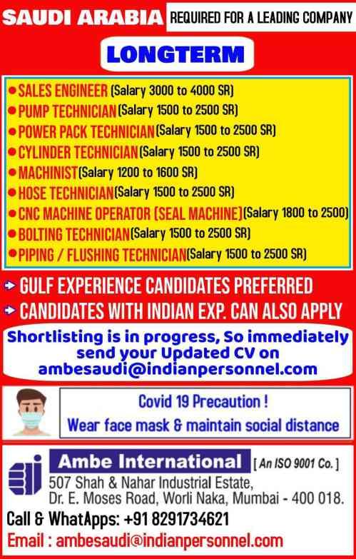 Overseas jobs - Job vacancies for Saudi Arabia, Bahrain, and UAE