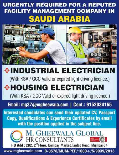 Requirement for Facility Management Company in Saudi