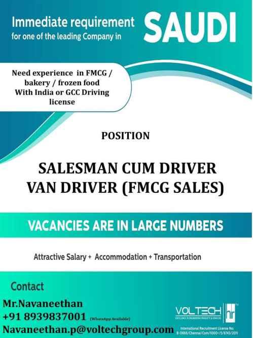 Overseas jobs - Requirement for Salesman cum Van Driver