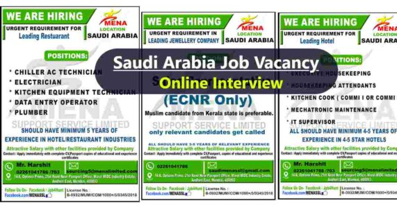 Saudi job vacancy – Urgent Requirements for Jewellery / Hotel / Restaurant Industries