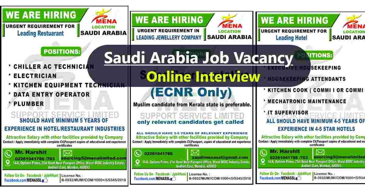 Saudi job vacancy – Urgent Requirements for Jewellery / Hotel / Restaurant Industries