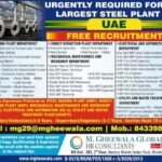 Steel Plant Jobs - Free recruitment for the largest steel plant in UAE