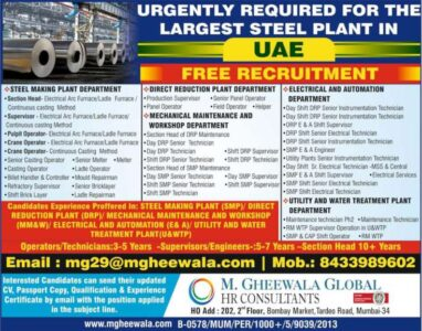 Steel Plant Jobs – Free recruitment for the largest steel plant in UAE
