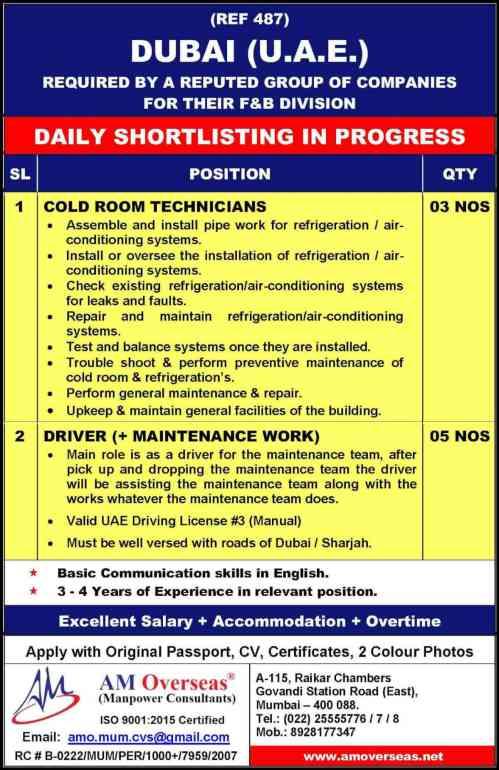 Urgent Requirement for Dubai