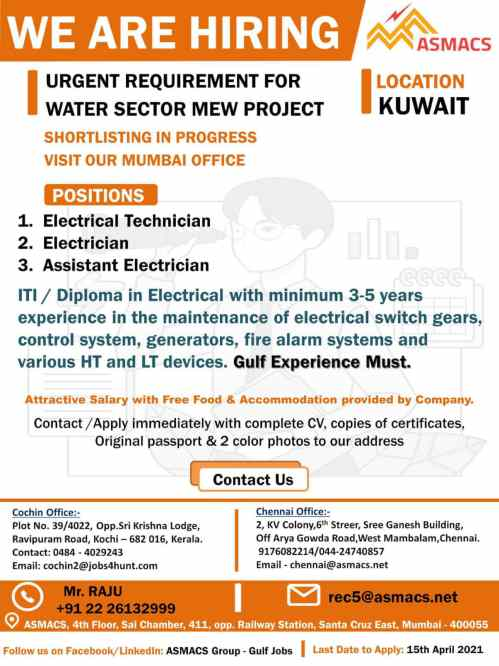 Gulf jobs - Urgent requirement of Indians in Kuwait and Oman