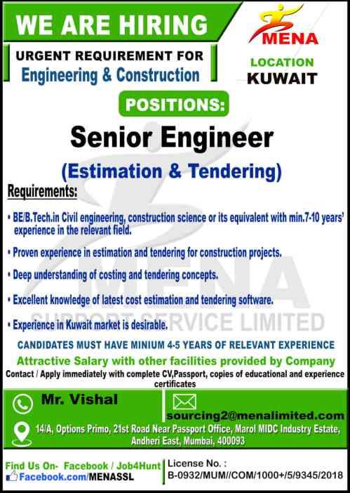 Urgent Requirement for Senior Engineer