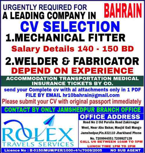 GccWalkin - Urgent Requirements for UAE, Saudi Arabia, Bahrain, Dubai