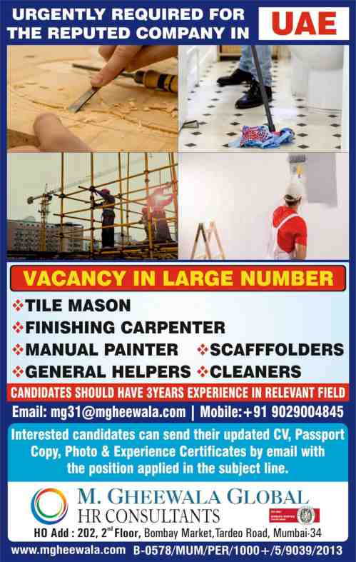 Urgently required for the reputed company in UAE
