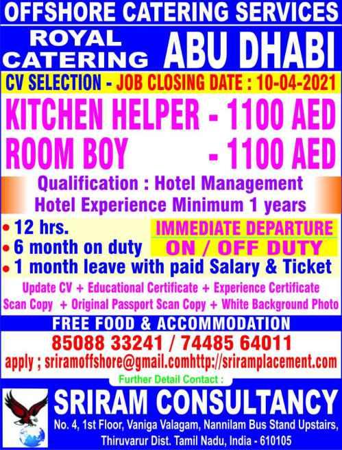 Abroad jobs - Urgent requirement for Saudi Arabia, Qatar, and Abu-Dhabi