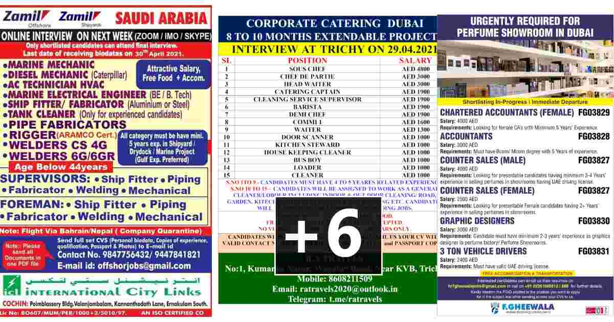 Assignment Abroad Jobs – Latest jobs for Dubai, Saudi Arabia, Bahrain