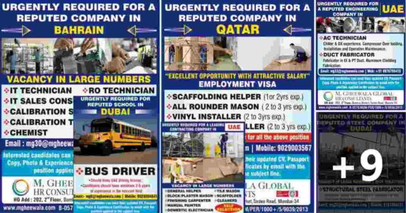 Gccwalkin – Job vacancies for UAE, Saudi, Bahrain, Qatar, Oman, and Dubai
