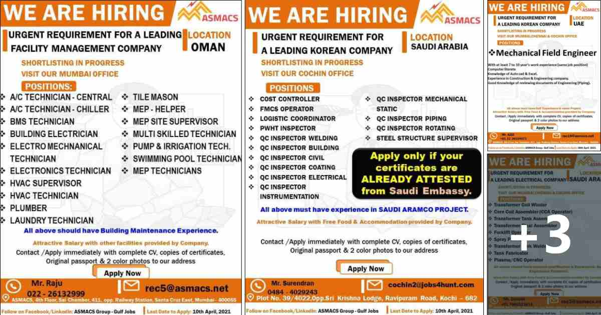 Gulf jobs - Large gulf job vacancy
