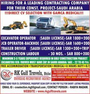 Heavy Driver vacancy |  JCB/Excavator operator/Trailer driver – Saudi