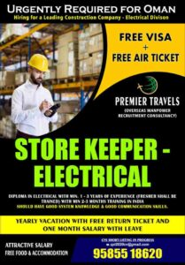 Free job vacancy for Oman – Store keeper jobs / Electrical
