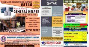 Overseas job Interview