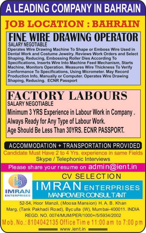 Work Visa - Large Job Vacancy for Qatar and Bahrain