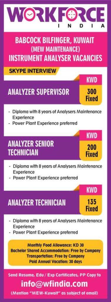 Job vacancy for Babcock Bilfinger company Kuwait - Electrical / Instrument
