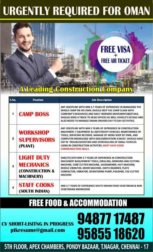 Free Recruitment - Job Vacancy for Oman and UAE