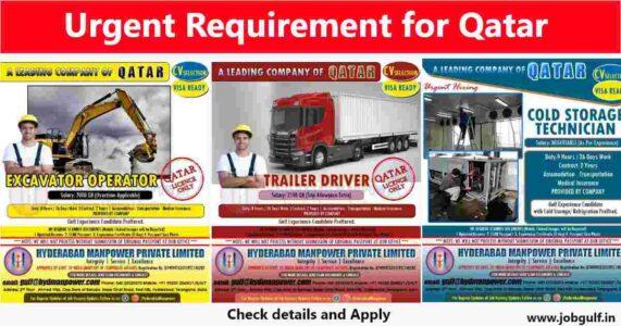 Job vacancies for Qatar – Excavator Operator, Trailer driver, and Cold storage technician