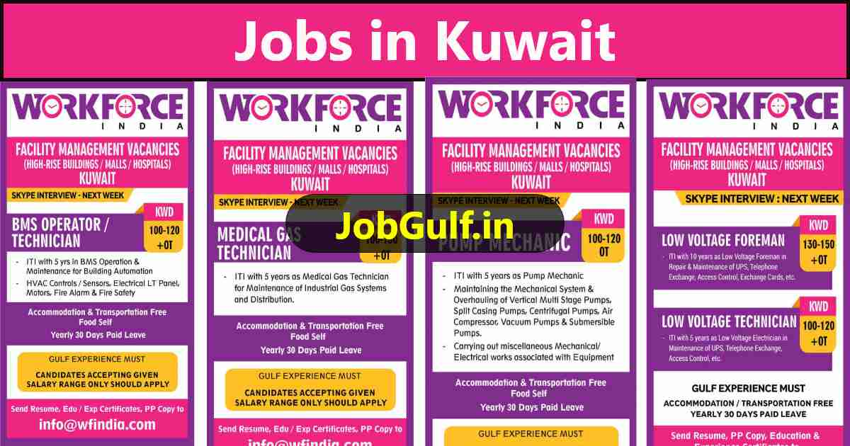 Kuwait jobs – Urgent requirement for ITI / Diploma candidates