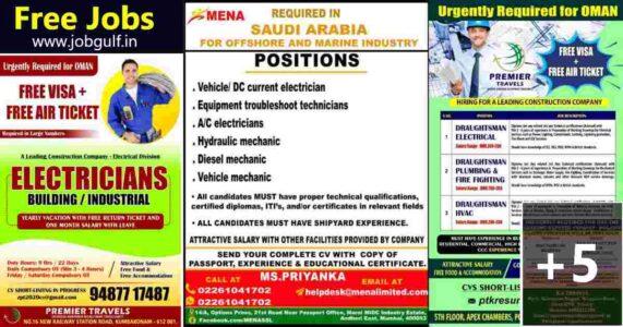 Overseas Jobs    Job vacancies for Oman, Saudi, and Poland