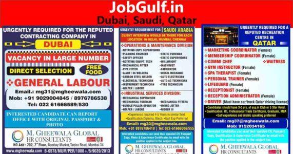 Overseas job vacancies – Dubai, Saudi Arabia, and Qatar