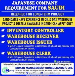 Saudi Arabia job vacancy – A leading Japanese Company