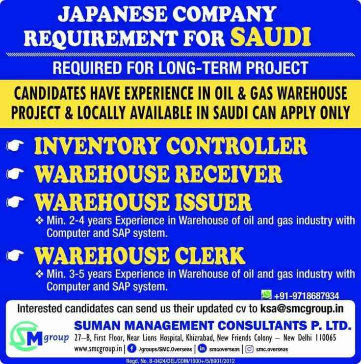 Saudi Arabia job vacancy