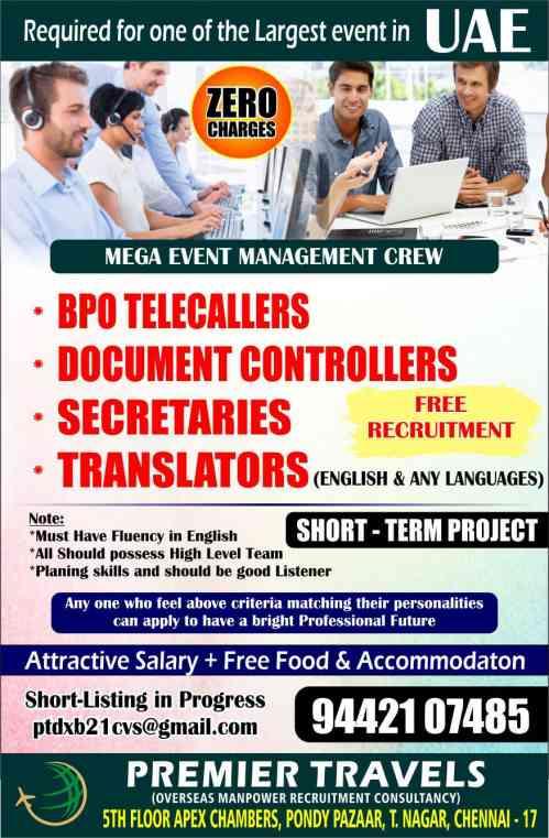 Gulfwalkin - Large job vacancies for Oman, UAE, Qatar