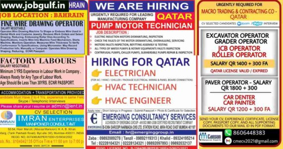 Work Visa – Large Job Vacancy for Qatar and Bahrain