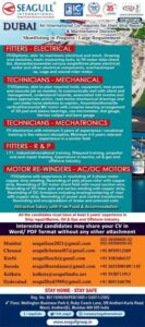 Dubai job vacancy – International ship repair & maintenance Co.