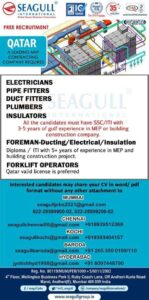 Free Jobs for Qatar – Electrician, pipe fitter, ductman, plumber, insulator