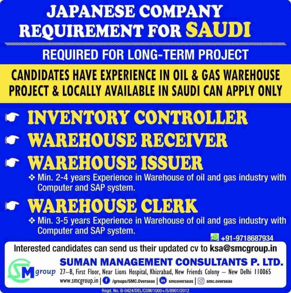 Gulf job interviews - 500+ job vacancies for Gulf