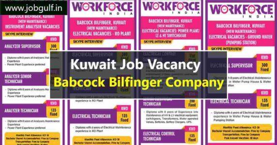 Job vacancy for Babcock Bilfinger company Kuwait – Electrical / Instrument