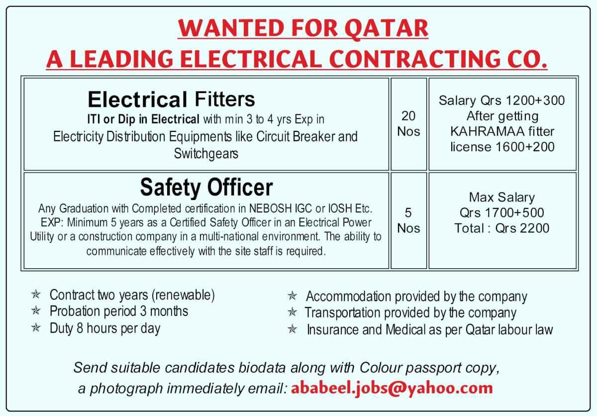 Gulf Jobs – Electrical fitter / Safety officer jobs Qatar