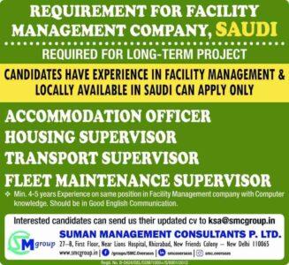 Urgent job for Saudi – A leading facility management company