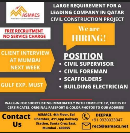 Assignment Abroad times jobs | Gulfwalkin interview