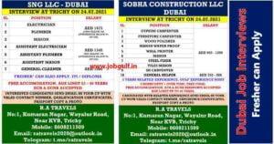 Dubai Job Interview