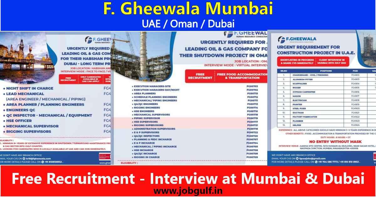 F Gheewala jobs Mumbai   Vacancies for UAE, Oman, Dubai