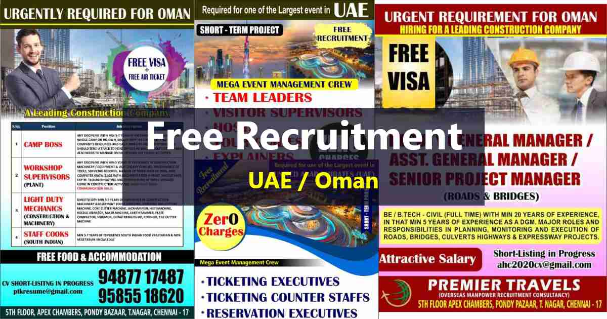 Free Recruitment – Job Vacancy for Oman and UAE