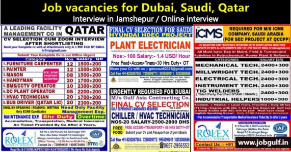 Gulf jobs – Interview in Jamshedpur for Dubai, Saudi & Qatar