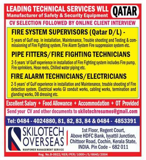 Gulf today jobs - 1000+ job vacancies for Gulf