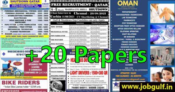 Gulf times classifieds | Apply for 1000+ Gulf job