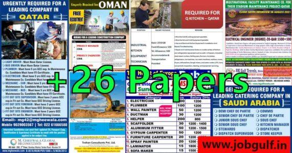 Gulf today jobs – 1000+ job vacancies for Gulf
