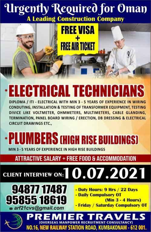 Overseas job interviews in India - UP, Bihar, Bengal, Chennai