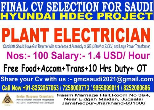 Hyundai HDEC project Saudi Arabia